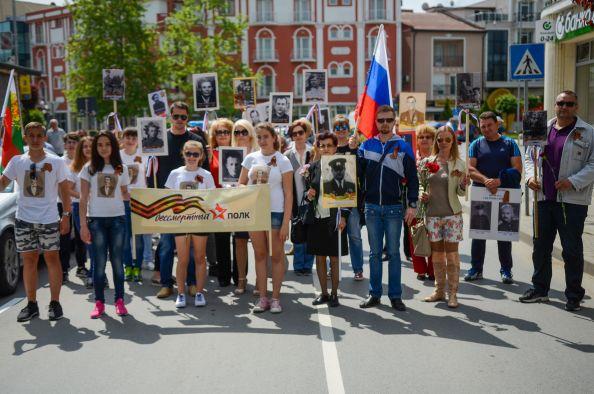 Шествие Бессмертного полка в Свиленграде