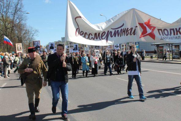 Шествие «Бессмертного полка» в Даугавпилсе увидел весь мир