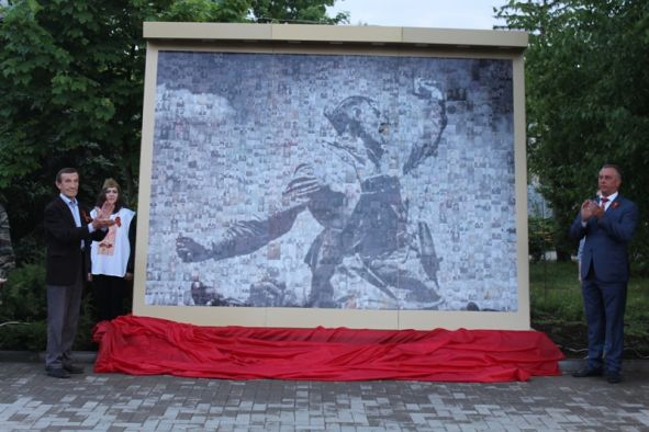 """Открытие Мемориального панно """"Мы победили!"""""""