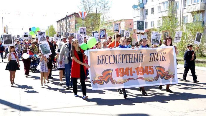 """Акция """"Бессмертный полк"""" в Свирске"""