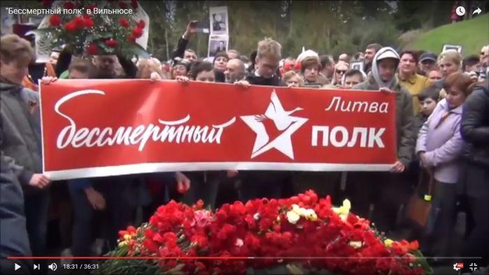 День Победы в Вильнюсе