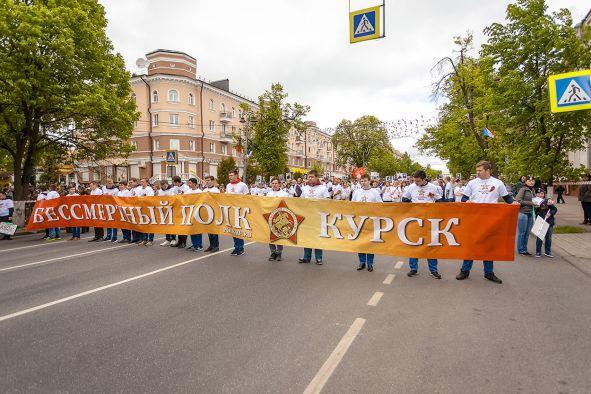 """В Курске состоялась акция """"Бессмертный полк""""."""