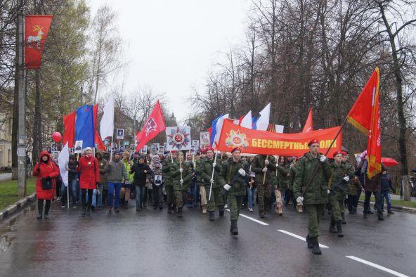 План проведения акции «Бессмертный полк» 9 мая 2018 г.  на территории Ростовского муниципального района