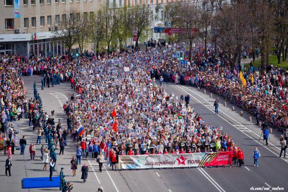 Бессмертный полк в Великом Новгороде 9 мая 2018 года