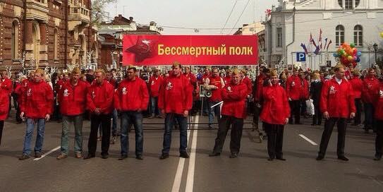 Бессмертный Полк в Томске: информация о построении