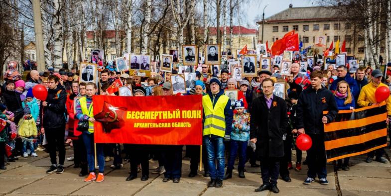 Шествие Бессмертного полка-2018. Котлас