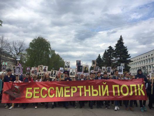 9 Мая 2018 в Ульяновске