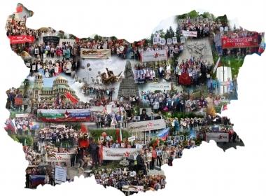 Встань в ряды «Бессмертного полка» в Болгарии
