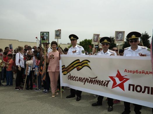 В Азербайджане около тысячи человек приняли участие в шествии Полка