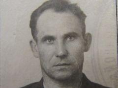 Ерёмин Александр Семёнович