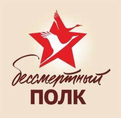 Чернышёв Харитон Васильевич