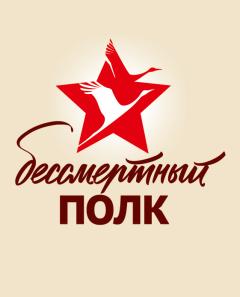 Червяков Петр Григорьевич