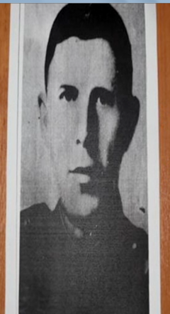 Герасимов Александр Петрович