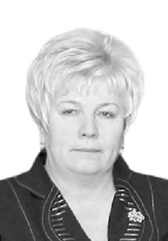 Лысанова Татьяна Борисовна