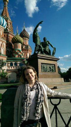 Плотникова Мария Владимировна