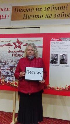 Йовчева Татьяна Викторовна