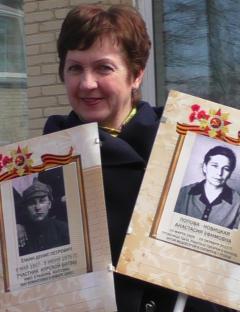 Попова Вера Ивановна