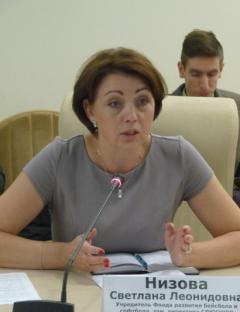 Низова Светлана Леонидовна
