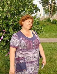 Эскандерова Татьяна Анатольевна