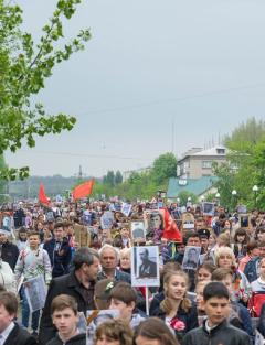 Матвиенко Ольга Алексевна