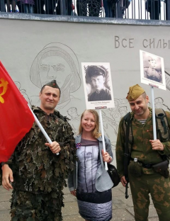 Кострыкина Светлана Евгеньевна
