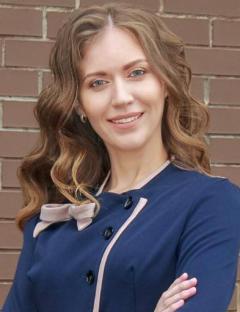 Ерохина Ирина Геннадьевна
