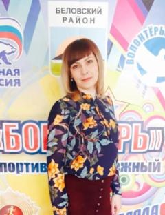 Конышева Татьяна Владимировна