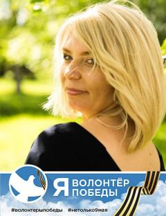 Шарина Наталья Геннадьевна