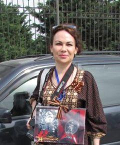 Дёмкина Евгения Георгиевна