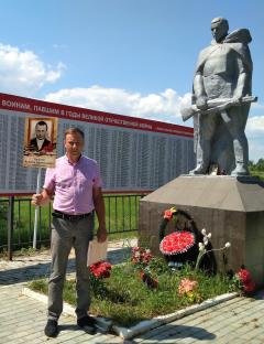Лавров Александр Сергеевич