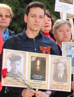 Глазунов Егор Андреевич