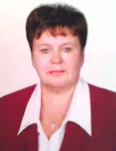 Чернякова Валентина Николаевна