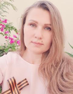 Кременская Екатерина Сергеевна