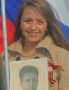 Быстрова Анна Александровна