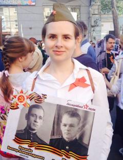 Мокшина Дарья Владимировна