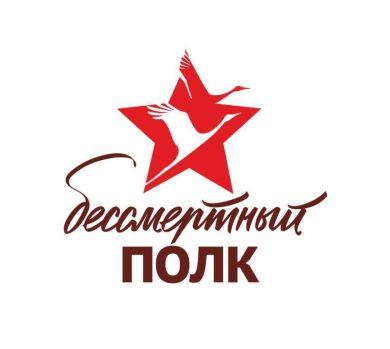 Замиралов Алексей Осипович