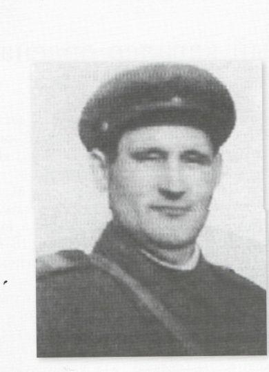 Забоев Василий Андреевич