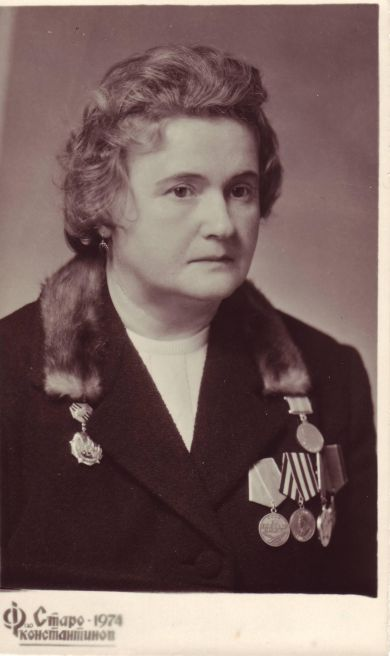 Лазарева Мария Ивановна