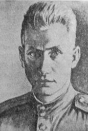 Павлов Михаил Никитович