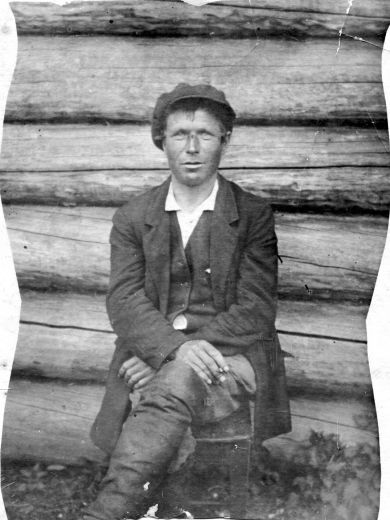 Коноплев Григорий Сергеевич
