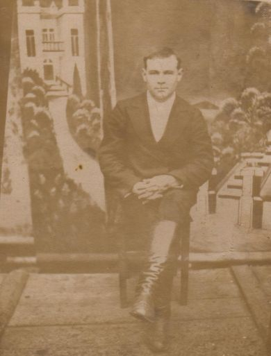 Трапезников Андрей Николаевич