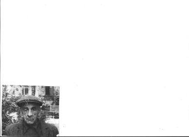 Карпов Павел Дмитриевич