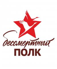 Донченко Прокофий Васильевич