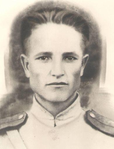 Афонин Иван Федорович