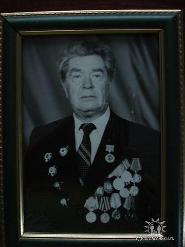 Чеботарев  Михаил  Александрович