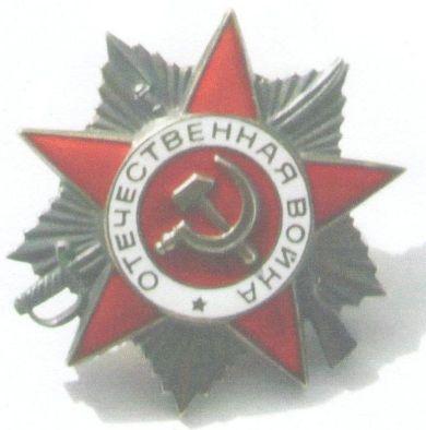 Талавер Андрей Иванович