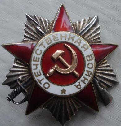 Шурыгин Николай Иванович