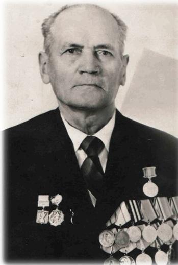 Фризен Иван Иванович