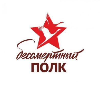 Гребенюк Василий Данилович