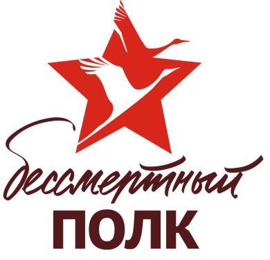 Брыкин Терентий Григорьевич